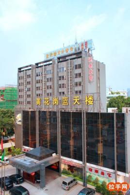 广州火车站到黄花岗_正常费用为10元广州火车东站距离酒店3公里,乘坐271公交车到黄花岗站