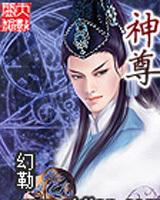 wwwα4yy色情龙游天下之依恋龙珊百度一本道aa 雷神.