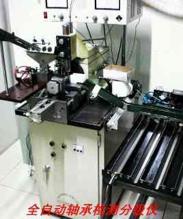 机器设备 设备 268_320图片
