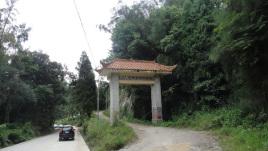 霞浦杨梅岭省级森林公园图片