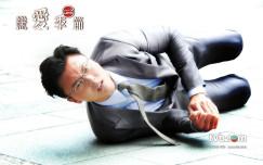爱恋3d完整版qq下载
