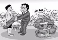 中国职业教育网站