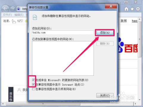 浏览器兼容问题有哪些_前端浏览器兼容性问题_不同浏览器兼容性问题