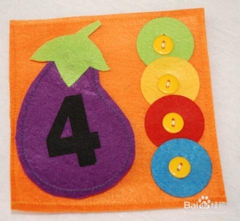 幼儿园数学区自制手工玩教具 蔬菜套装