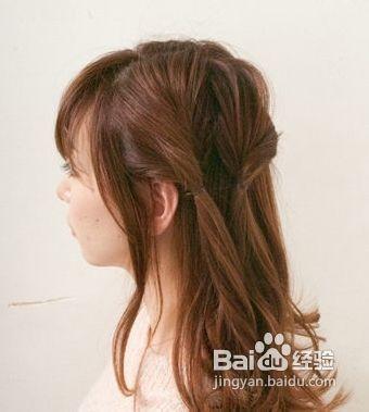 扎头发的方法图解图片