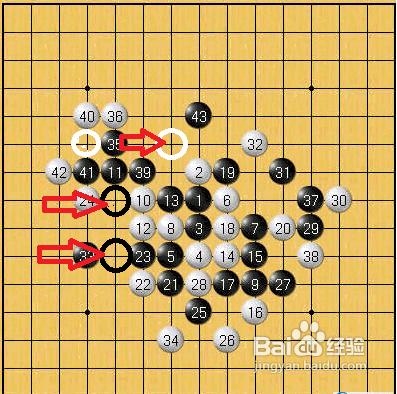 五子棋必胜技巧图解图片