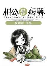 庶女不为后_应是绿肥红瘦  一个消极怠工的古代庶女,生活如此艰难,何必卖力奋斗.