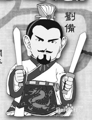 刘备取西川是谁的功劳