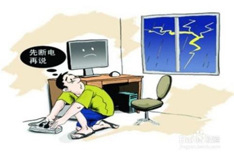 看_雷雨天气,尽量不要打电话,看电视,上网,并且要切断危险电源,原因你懂