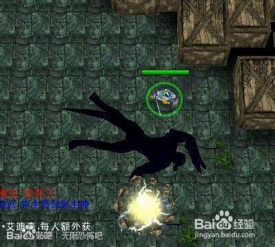 无限恐怖游戏攻略