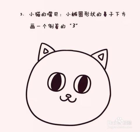 小花猫卡通简笔画