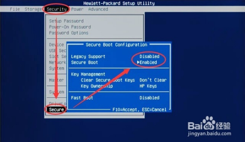 惠普电脑,安装纯净版win8系统_台式机_百度经验图片