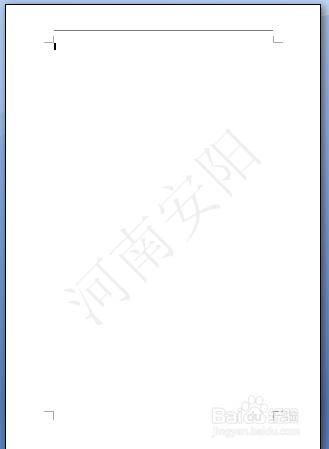 word文档里面怎么添加水印?图片