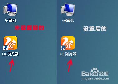 虚拟机vmware12pro系统界面字体设置