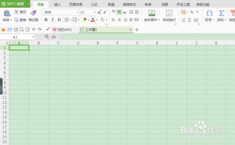 打开excel表格,默笔在这里打开一张新建的空白表格来示范.