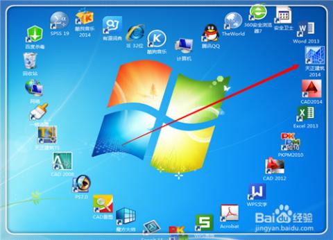 如果电脑安装了多个版本的cad,在点击天正建筑图标打开天正时候会提示