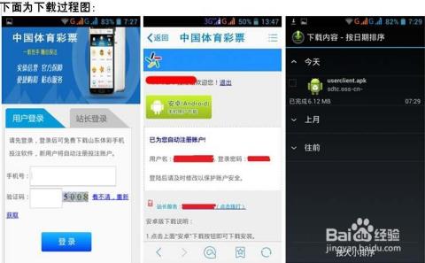 投注平�_竞彩足球投注网站足球投注系统买足球哪个网站好