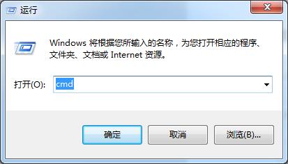 怎么查询网站ip地址_Windows7系统IP地址查询如何查询IP地址小