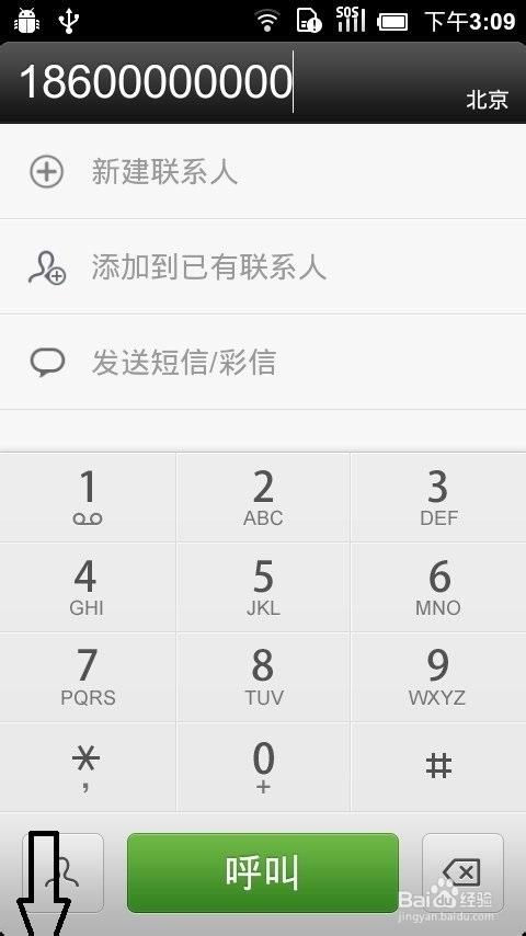 小米2s,小米3,红米,红米note录音通话_手机软件小米手机多少够用内存吗图片