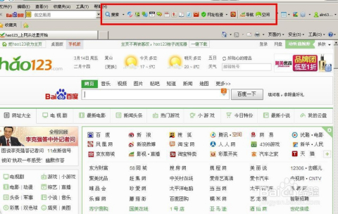 狠狠射原网址_装好了百度工具栏以后,在浏览器的网址栏下面会多出许多按钮.