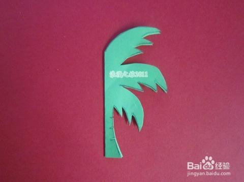 幼儿手工剪纸——椰子树