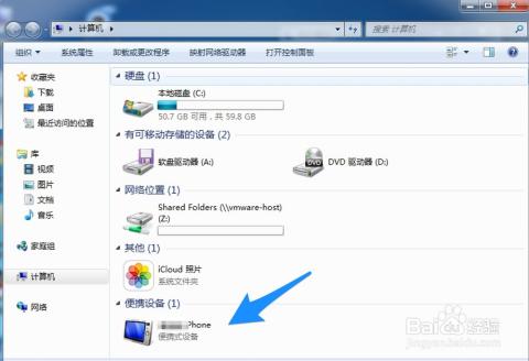 苹果5s无法连接电脑_苹果5s怎么传照片