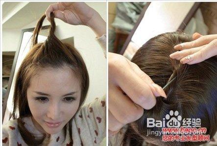 刘海都抓起来,如果长度和发量不够,就要从后面一点的长发里抓一点头发图片