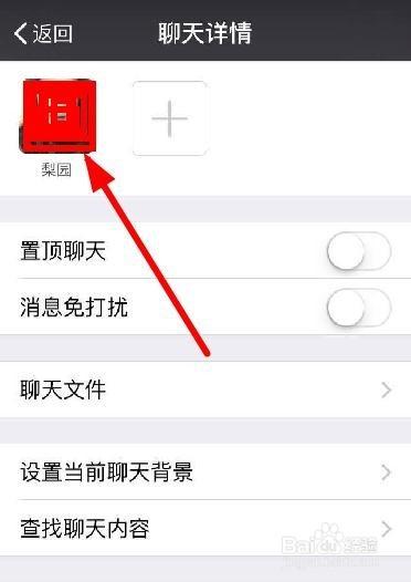 告删除_最新微信怎么删除好友方法