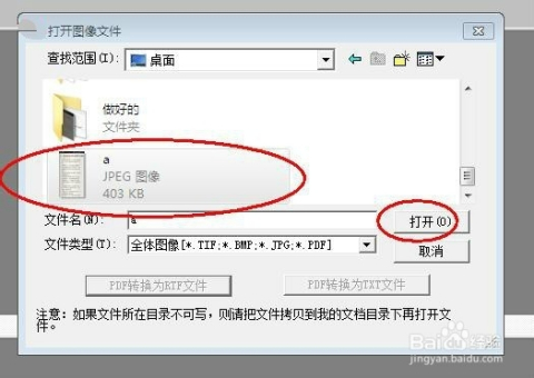 pdf转jpg软件_pdf转换成jpg还是png好