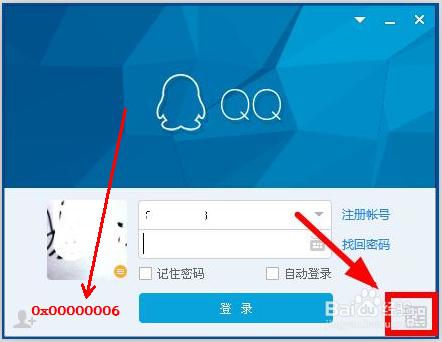 qq号登不上怎么办_qq登录不上?手机可以登录,电脑登不上怎么办?