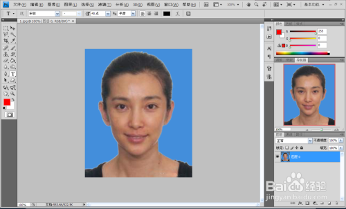 怎么改变照片背景颜色
