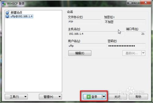 Ubuntu 14.04 FTP服务器--vsftpd的安装和配置