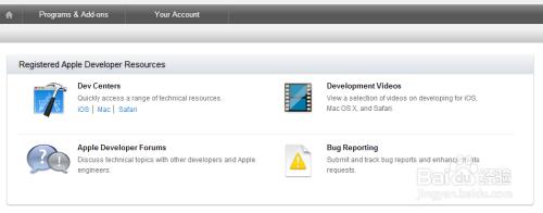 如何免费注册申请到【苹果开发者账号】