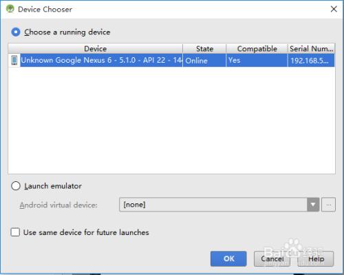 如何在Android Studio中添加Genymotion插件