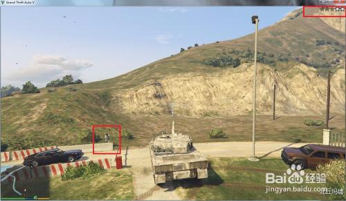 gta5怎么获得坦克?