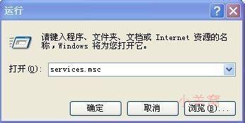 无任何网络提供程序接受指定的网络路径怎么解决