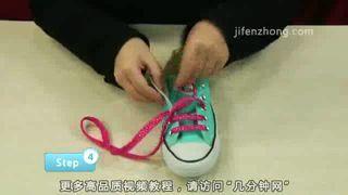 怎样系鞋带之双直结图片