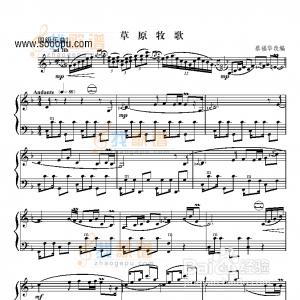 口风琴吹奏教程图片
