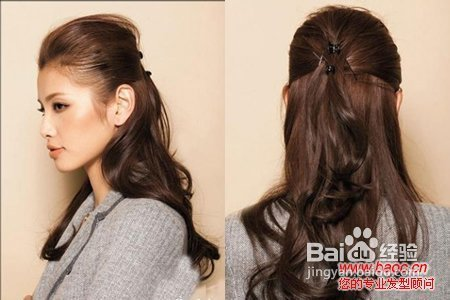 公主发型扎法教程图片