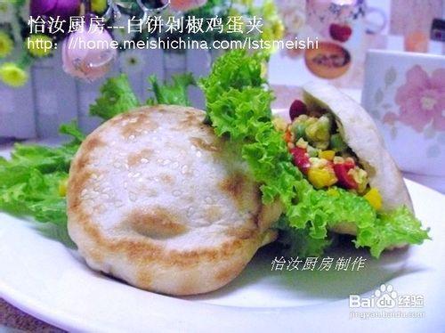 【中式面点】营养早餐---白饼剁椒鸡蛋夹图片