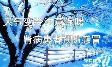 大班冬季保健知识