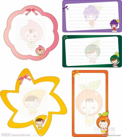 用卡纸做卡片简单图形