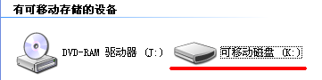 怎么制作WinPE(U盘启动盘)