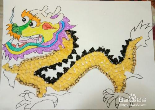 怎样用五谷杂粮制作创意粘贴画之生肖龙