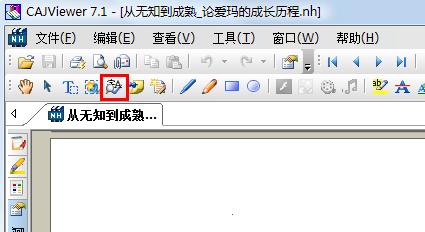 怎样把pdf转换成word