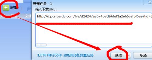 百度净网破解软件1.5