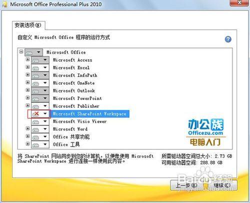 教你清除鼠标右键菜单下的共享文件夹选项