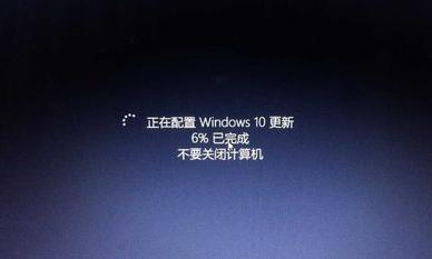 即使关闭了win10自动更新功能,过一段时间或有重大更新时,仍然会进行图片