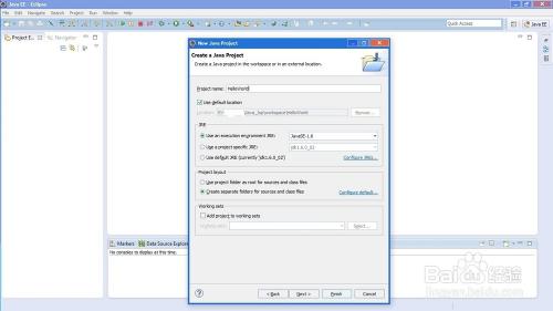 用Eclipse快捷键编写第一个Java程序HelloWorld