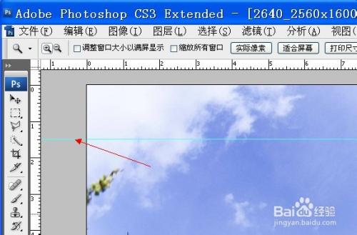 罪犯标尺_怎么在photoshop中使用标尺线
